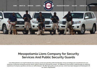 Mesopotamia Lions Company