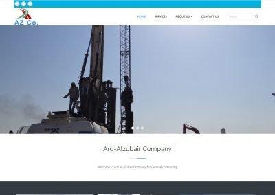 Ard-Alzubair Company